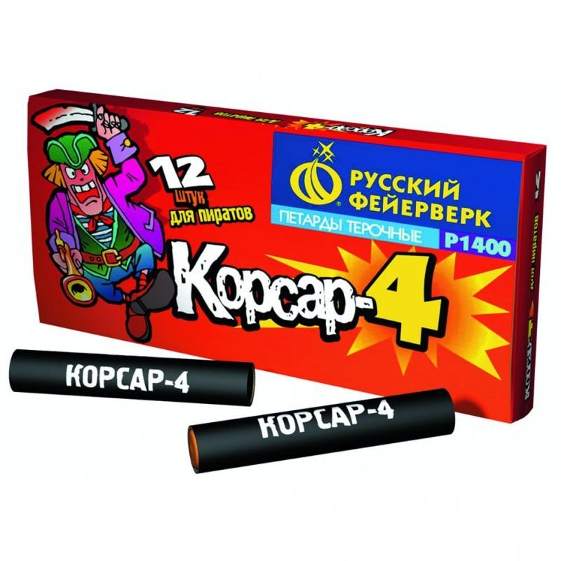 Магазин пиротехники и фейерверки - VK